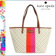 [SOLD OUT]送料無料 ケイトスペード kate spade レディース トートバッグ WKRU 2456 225 スタッコー SMALL HARMONY [ 正規 あす楽 ]【□】