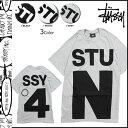S2c01-150403-13-a