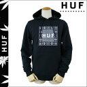 Huf01-150508-10-a