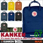 カンケンバッグ マキシ 18+9L フェールラーベン カンケン FJALL RAVEN MAXI kanken f23530 バックパック リュック レディース キッズ メンズ あす楽