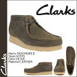 [SOLD OUT]クラークス Clarks パドモア ワラビー PADMORE 2 63370 メンズ