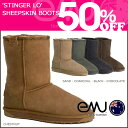 Emu EMU stinger low mouton boots [5 colors] W10002 STINGER LO sheepskin men gap Dis [authorized comfort free shipping tomorrow] [RCP]