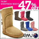 Emu EMU Aruba sheepskin boots [7 colors] W10088 ALBA mouton boots men gap Dis [authorized comfort free shipping tomorrow] [RCP]