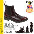 [SOLD OUT]送料無料 ドクターマーチン Dr.Martens サイドゴアブーツ [ チェリーレッド ] R14624600 MIE 2976 Made in England レザー メンズ [ 正規 あす楽 ]★★