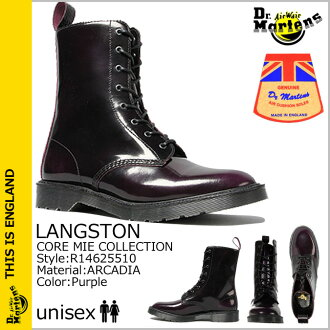 Dr. Martens Dr.Martens 8 hole boots R14625510 LANGSTON Made in England leather men women
