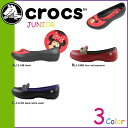 Cr-jcrocs5-a