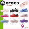 クロックス crocs メンズ レディース サンダル 10006 10034 10036 10046 10048 海外正規品 あす楽 [30]