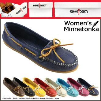 Minnetonka MINNETONKA boat moccasin BOAT MOC レザーレディース 2013 new