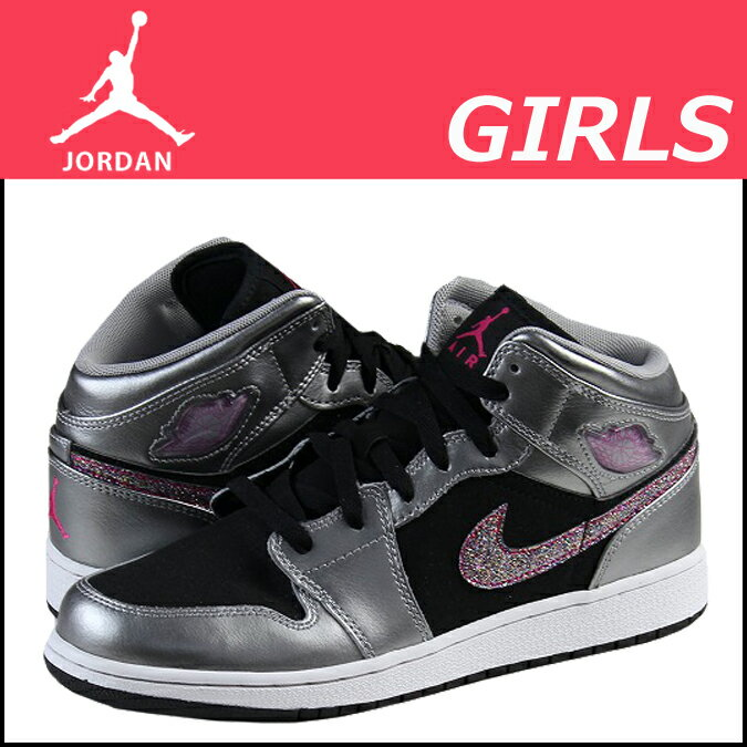 childrens nike