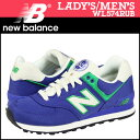 Nb-wl574rub-a