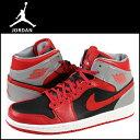 Nike-554724-603-a