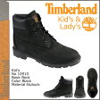送料無料 ティンバーランド Timberland キッズ 6インチ ベーシック ブーツ 6inch Basic Boot ヌバック レディース 子供 ジュニア GS 10910 ブラック [ 正規 あす楽 ]【バレンタイン】