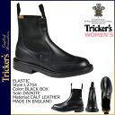 トリッカーズ Tricker's レディース サイドゴアブーツ ELASTIC L2754 4ワイズ