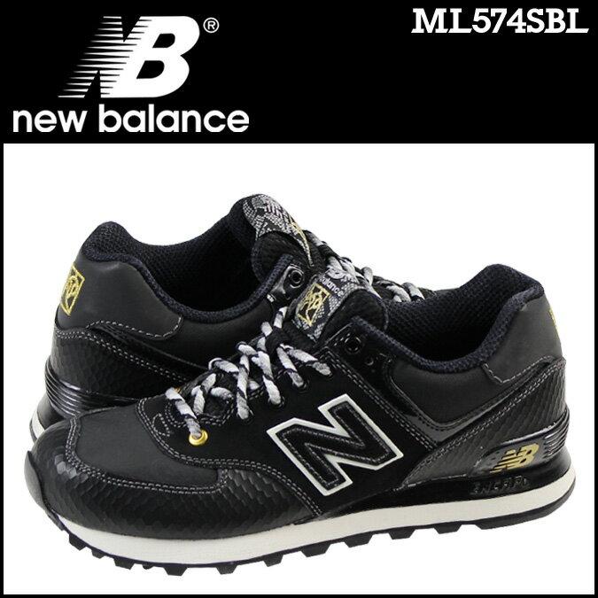 new balance leather 574 buy