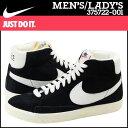 Nike-375722-001-a