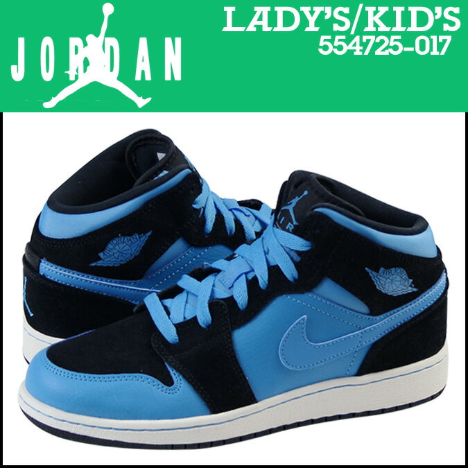 air jordan junior