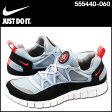 [SOLD OUT]送料無料 ナイキ NIKE FREE HUARACHE LIGHT スニーカー フリー ハラチ ライト メッシュ メンズ 555440-060 WOLFGRAY/INFRARED グレー [ 正規 あす楽 ]【□】