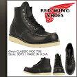 送料無料 レッドウィング RED WING モック トゥ Classic Moc Toe Dワイズ レザー メンズ ブーツ Boots Made in USA レッドウイング 9075 8130 ブラック [2/27 追加入荷][ 正規 あす楽 ]【□】