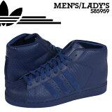 ���ǥ����� ���ꥸ�ʥ륹 adidas Originals �ץ��ǥ� ���ˡ����� PRO MODEL SNAKE S85959 ��� ��ǥ����� �� �֥롼 ������