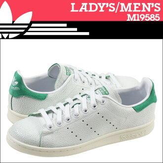 «Reservation products» «10 / 22 time stock» Nike NIKE AIR JORDAN 1 MID 554724-100 sneakers Air Jordan 1 mid leather men's Air Jordan