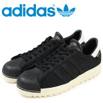 [最大2000円OFFクーポン] adidas アディダス スーパースター スニーカー SUPERSTAR 80s CORDURA BB3690 メンズ 靴 ブラック