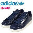 adidas スタンスミス レディース スニーカー アディダス Originals STAN SMITH W BB5163 靴 ネイビー オリジナルス