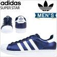 adidas Originals アディダス オリジナルス スーパースター スニーカー SUPERSTAR S75875 メンズ 靴 ブルー あす楽 [8/5 新入荷]