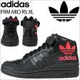 adidas Originals アディダス オリジナルス フォーラム ミッド レザー スニーカー FRM MID RS XL S75967 メンズ レディース 靴 ブラック あす楽 [★10]