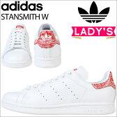 adidas Originals アディダス オリジナルス スタンスミス スニーカー レディース STAN SMITH W S76664 靴 ホワイト あす楽