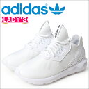 アディダス チューブラー レディース スニーカー adidas originals ランナー TUBULAR RUNNER S83141 靴 ホワイト オリジナルス
