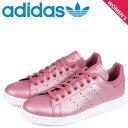 ショッピングスタンスミス adidas Originals スタンスミス アディダス オリジナルス レディース スニーカー STAN SMITH W CM8603 ピンク