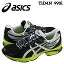 Asc-t1d4n-9901-a
