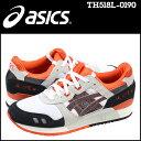Asc-th518l-0190-a