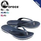 クロックス crocs メンズ レディース クロックバンド フリップ サンダル ビーチサンダル ビーサン CROCBAND FLIP 11033 海外正規品 あす楽 [30]