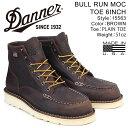 ショッピングダナー DANNER ブーツ ダナー BULL RUN MOC TOE 6INCH 15563 Dワイズ メンズ ブラウン