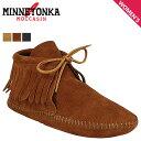 ショッピングミネトンカ ミネトンカ MINNETONKA クラシック フリンジ ブーツ ソフトソール CLASSIC FRINGE BOOT SOFT SOLE レディース