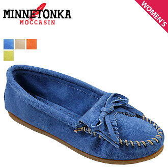 Mine Tonka MINNETONKA kill Thijs aide mock hardware sole [4 colors] KILTY SUEDE MOC HARDSOLE suede Lady's moccasins suede cloth 2014 latest limited 405S 406S 407S 409S [5/9 addition arrival] [regular] 02P06May14 [fs04gm]
