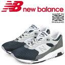 new balance ニューバランス 1991 メンズ ス...