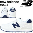 Nb-ml574hrw-a
