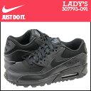 Nike-307793-091-a