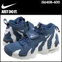 Nike-316408-400-a