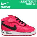 Nike-325337-004-a