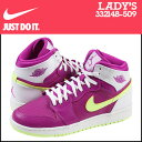 Nike-332148-509-a