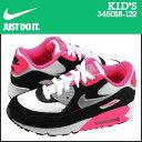 Nike-345018-122-a