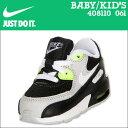 Nike-408110-061-a