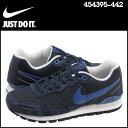 Nike-454395-442-a