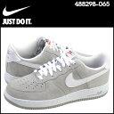 Nike-488298-065-a