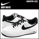 Nike-488298-152-a
