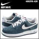 Nike-488298-428-a