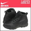 Nike-535921-003-a